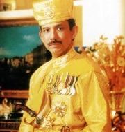 Во сколько обошлась самый дорогой Юбилей Брунея