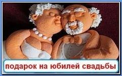 parents3